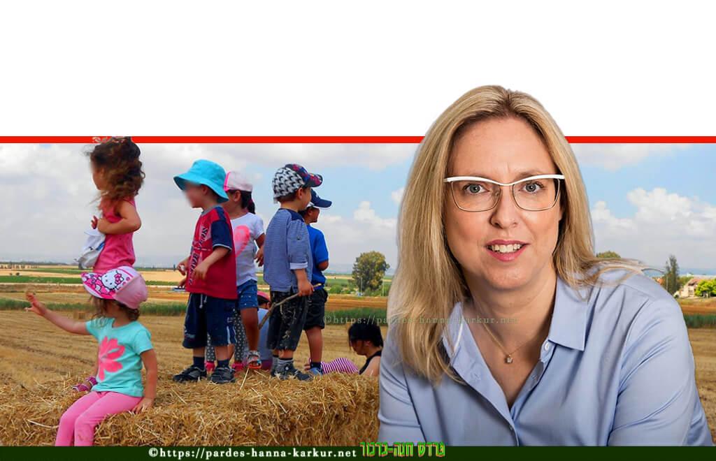 ראש המקומית פרדס חנה-כרכור, הגב' הגר פרי יגור; ברקע ילדים בטבע במסגרת תכנית הלימודים הייחודית 'גני יער'  | צילום הרשת הירוקה | עיבוד צילום: שולי סונגו